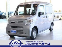 ホンダ N-VAN G 未使用車・軽減ブレーキ