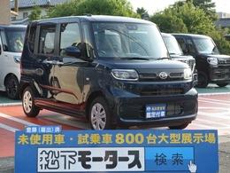 ダイハツ タント 660 X UGP 電動スライドドア ディーラー試乗車