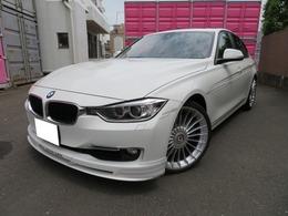 BMWアルピナ D3 リムジン ビターボ 買取直販 法人1オーナー 右ハンドル