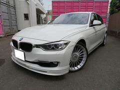 BMWアルピナ D3 の中古車 リムジン ビターボ 神奈川県横浜市港北区 429.9万円