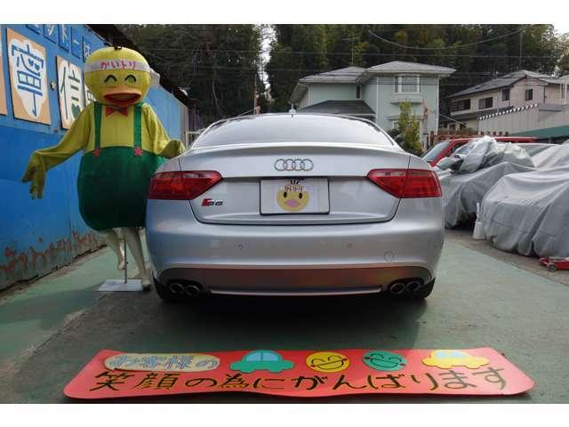 弊社の販売車両は第三者の車両検査機関AISによる車両検査を実施してますので安心の認定評価書付きになります!!お金はかかりますが少しでもお客様にご安心いただければと思って実施しております!!