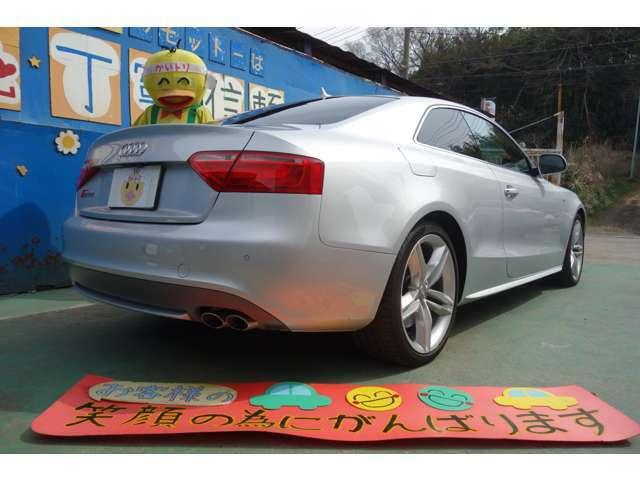ご要望あれば車両評価書をお見せする事もできます!!もちろんTEL045-540-0551にお問合せいただければ口頭にてご説明する事も可能です!!