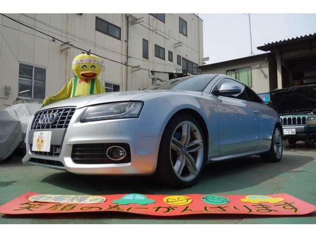 弊社の入庫車両は、全車、第三者の車両検査機関AISにて修復歴、走行距離の鑑定チェックを実施した車両になります!弊社ではなく第三者であるプロの車両検査機関AISで修復歴判定走行距離判定をした車になります