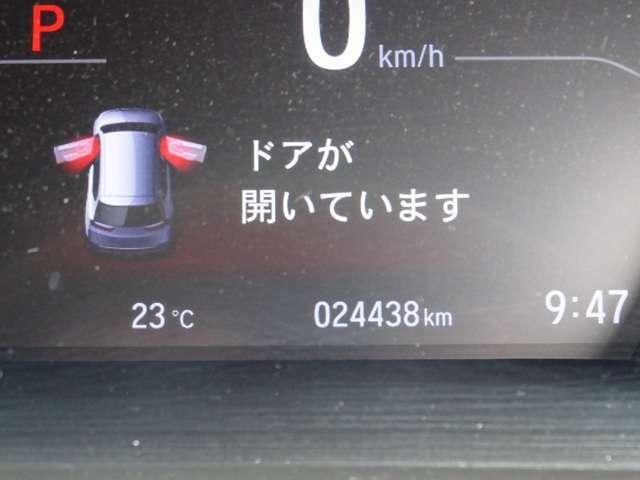 走行距離24438キロです。もっともとこれからたくさん走るお車です。