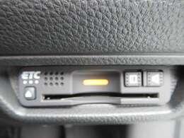 高速道路の定番アイテム ETCはこちらに装備しています