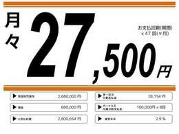 ● 【アウディジャパン 正規ディーラー車】● 【型式/ABA-8TCGWL】