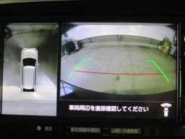 純正ナビ「MMCS」装備車両 フルセグTV CD/DVD再生 ブルートゥース対応 全周囲カメラの映像はナビに映ります(画像)