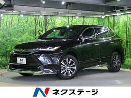 トヨタ ハリアー 2.0 G レザーパッケージ 純正ナビ モデリスタエアロ