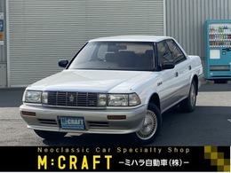 トヨタ クラウンセダン 4.0 ロイヤルサルーンG
