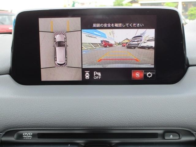 狭い場所での駐車やすれ違いなどでより的確な運転操作に役立つ360°ビューモニターが装備されています。