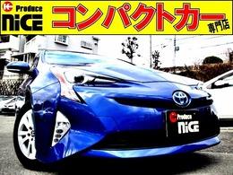 トヨタ プリウス 1.8 S 安全ブレーキ・クルコン・オーディオ・ETC