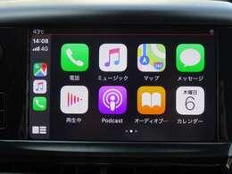 Apple CarPlay、Android Autoに対応しています。【プジョー大府:0562-44-0381】