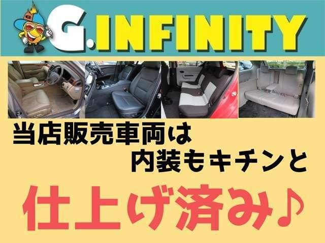 Bプラン画像:当店販売車両は内装を専用の洗剤などを使用してしっかりクリーニングしております♪中古車だからこそキレイな状態で購入したいですよね♪