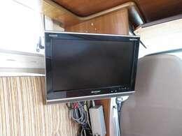 ダイネット部には液晶TVが装備されております!ごゆっくりおくつろぎ頂けます!