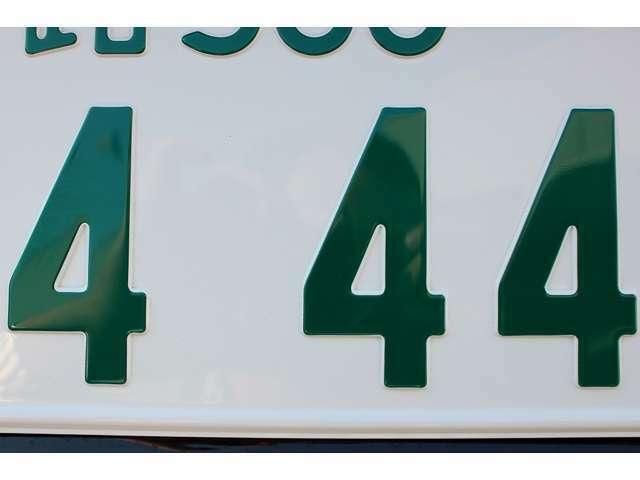 Aプラン画像:希望番号も選べます、抽選、一般問わずパック価格です