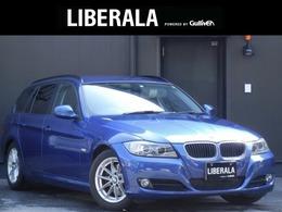 BMW 3シリーズツーリング 320i スマートキー ナビ/DVD/AUX パワーシート