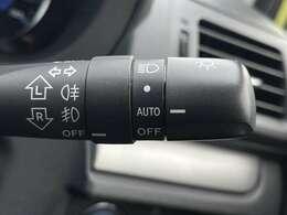 暗くなったら自動でライトを点灯してくれるオートライトスイッチです!