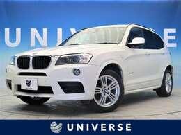 BMW X3 xドライブ20i Mスポーツパッケージ 4WD 禁煙 純正ナビ パークディスタンス