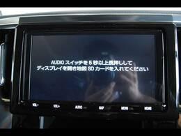 【純正9インチナビ】CD・DVDビデオの再生はもちろん、SDカードに音楽録音をしてくれる機能も付いています☆