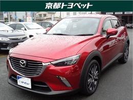 マツダ CX-3 2.0 20S ロングラン保証付き車両