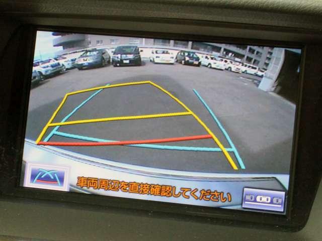 当店の車両は全車走行メーターチェック済です!当たり前ですが、正常な車両のみ展示販売をしております!カーセブンなら初めての車選びでも安心です!