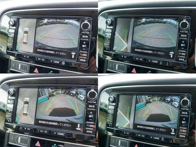 前後左右4つのカメラからの映像をCG合成、車体上面から俯瞰した映像を映し出すマルチアラウンドカメラ搭載。車庫入れや離合の際に大活躍します