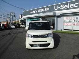 安心のU-SELECTクオリティで毎日をスタイリッシュに楽しむお車を一緒にお探しします!!