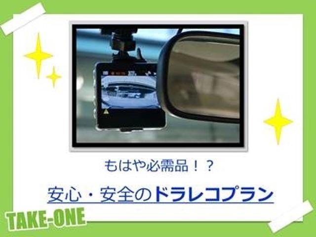 Aプラン画像:前後カメラ・駐車監視機能付きドライブレコーダーのお取り付けです。