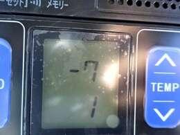 -7℃から+20℃設定ダイハツ純正中温冷凍車