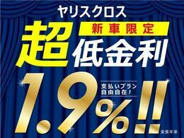 ★全国トップレベルの販売実績★ グループ年間販売台数4,000台以上の実績!!