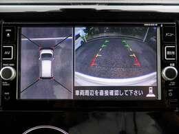 アラウンドビュ-モニタ-はクルマの真上から見ているかのような映像によって、周囲の状況を知ることで、駐車を容易に行うための支援技術です。