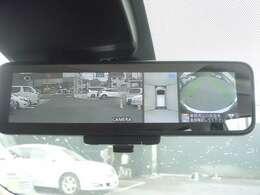 後方をカメラ画像で映すインテリジェントルームミラー/アラウンドビューモニター付きルームミラー