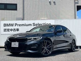 BMW 3シリーズ 330i Mスポーツ 2年保証 サンルーフ ブラックレザー