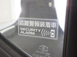 セキュリティーアラームを装備しています。大切なお車を守ります。