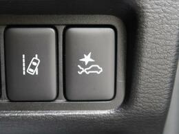 【衝突被害軽減ブレーキ搭載】デュアルセンサーブレーキや誤発信抑制、ふらつき警報、後退時のブレーキサポートなど安全装備満載で安心です♪