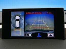 パニラミックビューモニター装備!車を上から見下ろした視点で駐車をサポートする便利装備!