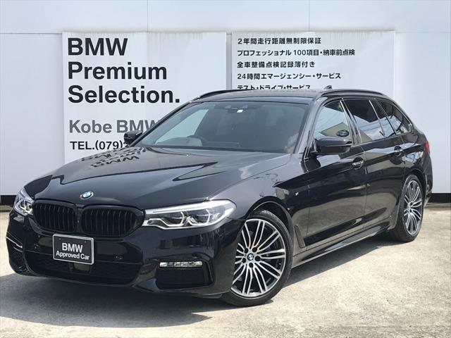 BMW530iツーリングMsportが入庫いたしました。外装はブラックサファイヤ、内装はブラックレザーシートとなっております。FRシートヒーター、電動リアゲート、LEDヘッドライト等が装備されております。