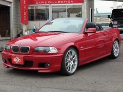 BMW 3シリーズカブリオレ の中古車 330Ci Mスポーツ 大分県大分市 88.0万円