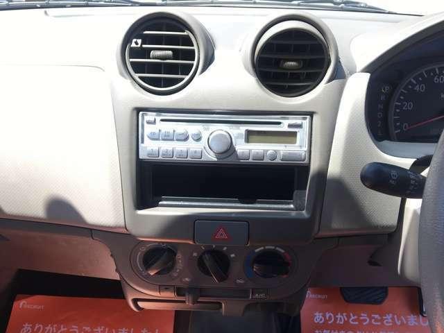 CD・ラジオがついています。