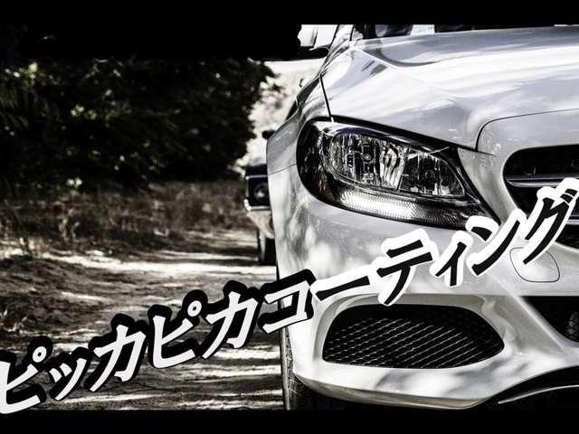Aプラン画像:ピカピカな車に乗ると気持ちいいですよ♪