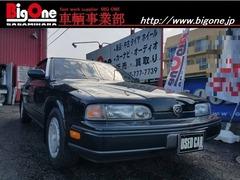 日産 インフィニティQ45 の中古車 4.5 油圧アクティブサスペンション装着車 神奈川県相模原市中央区 183.0万円