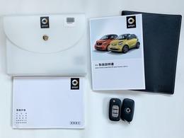 ■禁煙車 ■取扱説明書 ■新車時保証書 ■ディーラー点検記録簿(H30、R02、03) ■点検記録簿(R01) ■スペアキー