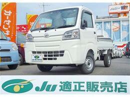 ダイハツ ハイゼットトラック 660 スタンダード SAIIIt 3方開 届出済未使用車 LEDヘッドライト