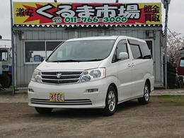 トヨタ アルファード 3.0 G MX Lエディション 4WD サンルーフ AW