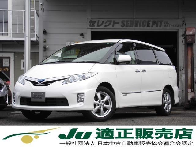 当社ホームページhttps://carshop-select.amebaownd.com/