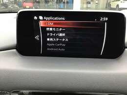 ナビゲーション・ブルートゥース・USB・AM/FMラジオの使用が出来ます。アップルカープレイ(アンドロイドオート)装着済。