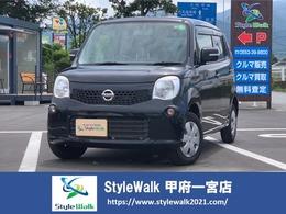 日産 モコ 660 X 純正ナビ/バックモニター/プッシュスタート