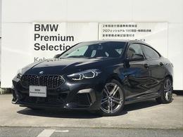 BMW 2シリーズグランクーペ M235i xドライブ 4WD デビューパッケージ アダプティブサス