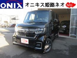 ホンダ N-BOX カスタム 660 L 新型新車ナビTVバックカメETCマットバイザ