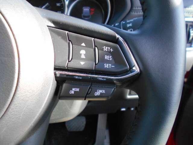 全車速追従機能付マツダレーダークルーズコントロール装備しています
